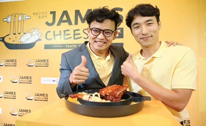 บิสซิเนส เทรนดี้ เขย่าวงการร้านอาหาร เปิดตัว James Cheese ร้านดังสไตล์เกาหลี ครั้งแรกในประเทศไทย