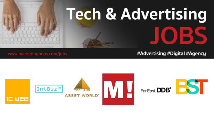 งานล่าสุด จากบริษัทและเอเจนซี่โฆษณาชั้นนำ #Advertising #Digital #JOBS 04 – 10 Nov 2017