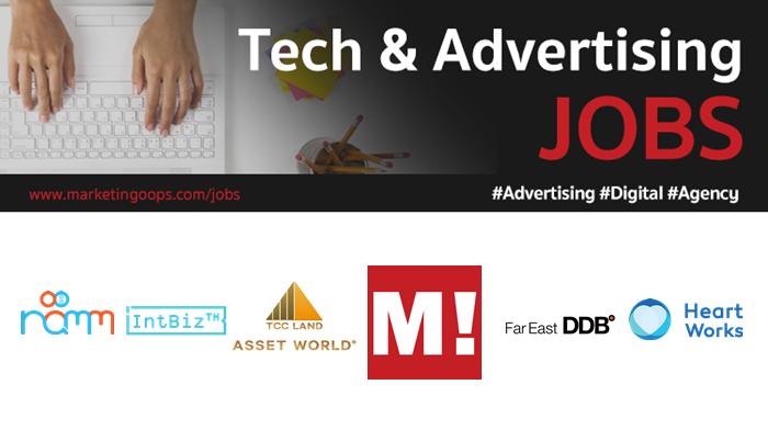 งานล่าสุด จากบริษัทและเอเจนซี่โฆษณาชั้นนำ #Advertising #Digital #JOBS 18 – 24 Nov 2017