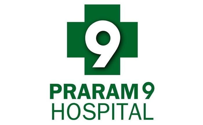 โรงพยาบาลพระรามเก้ามุ่งเสริมความเชื่อมั่นด้วยการปฎิรูปโดยใช้เทคโนโลยี ตั้งเป้าเป็นโรงพยาบาลดิจิทัลเต็มตัว