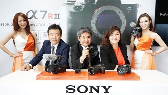"""โซนี่ ปล่อยหมัดเด็ดส่งท้ายปีในงาน Photo Fair 2017  ชูแนวคิด Power Of Imaging เปิดตัวกล้องระดับเรือธงรุ่น """"α7R III"""""""