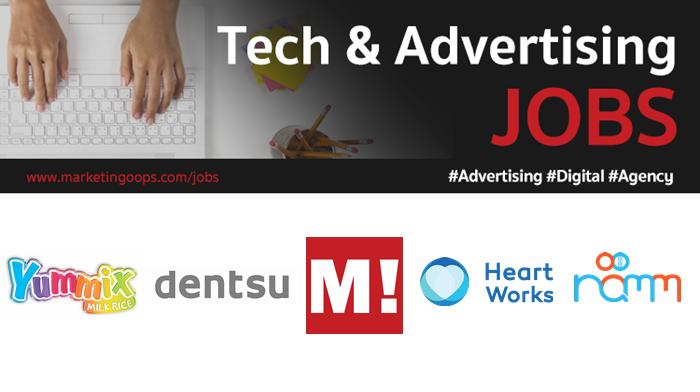 งานล่าสุด จากบริษัทและเอเจนซี่โฆษณาชั้นนำ #Advertising #Digital #JOBS 25 – Nov – 01 Dec 2017