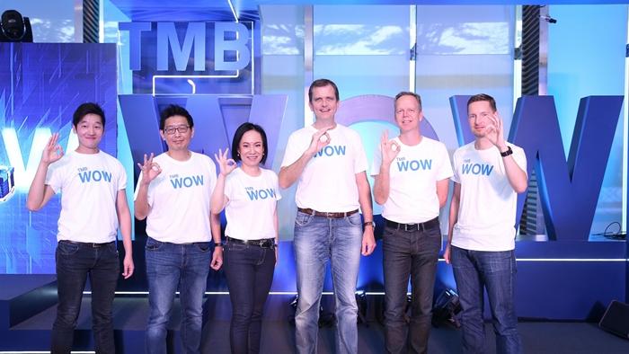 """ทีเอ็มบี ตอกย้ำความเป็นดิจิทัล แบงก์กิ้ง เปิดตัว TMB WOW """"ยิ่งใช้ ยิ่งว้าว"""" สร้างประสบการณ์ใหม่ในการทำธุรกรรม"""