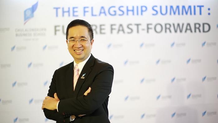 จุฬาฯ ฟันธงธุรกิจไทยปี 2561 ชี้การเปลี่ยนแปลง…สร้างโอกาสเติบโต