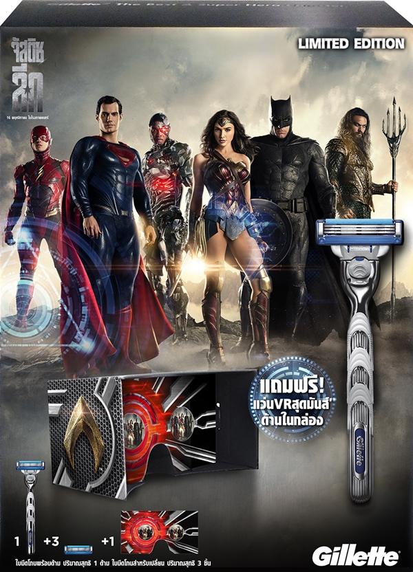 1. Gillette Justice League VR Boxset_Front 1