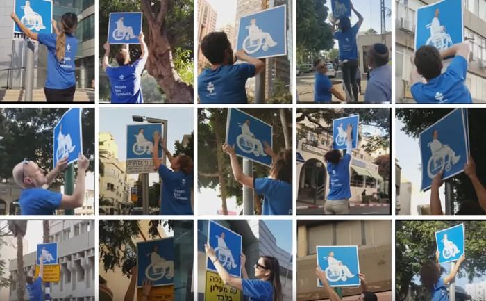 NGO หาวิธีใหม่กระตุ้นจิตสำนึกคนทั่วไปไม่จอดรถในที่คนพิการ ก็แค่เอารูปคนพิการตัวจริงมาติดขอความเห็นใจซะเลย