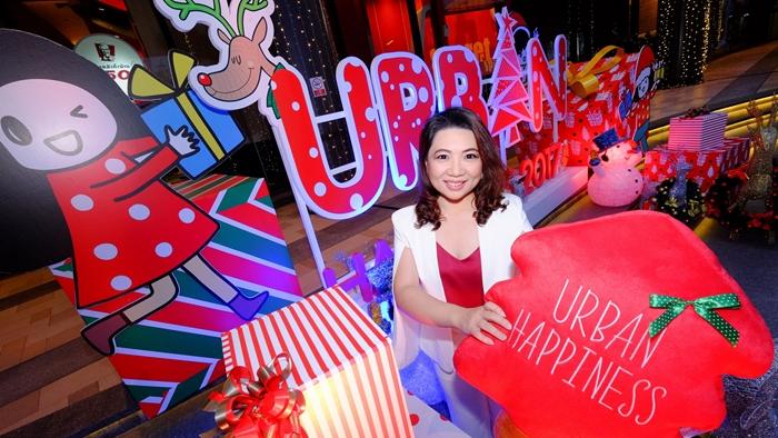 เกตเวย์ เอกมัย จัดหนักทุ่มงบจัดงาน  'URBAN HAPPINESS 2017 @ GATEWAY EKAMAI' อัดยอดขายส่งท้ายปี