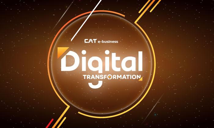 Digital Transformation ปรับโฉมธุรกิจด้วยแนวคิดดิจิทัล