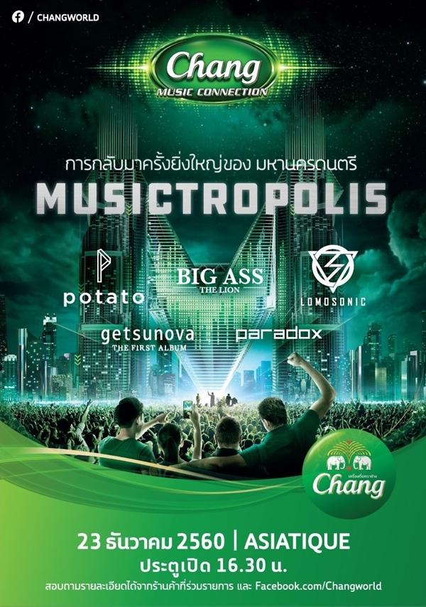 CMC-P4-Poster