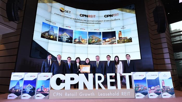 CPNREIT ขึ้นแท่นกองทรัสต์ที่ลงทุนในศูนย์การค้าเป็นหลักที่มีขนาดใหญ่ที่สุดในไทย มั่นใจศักยภาพทรัพย์สินที่โดดเด่นหนุนโอกาสสร้างผลตอบแทนที่ดี