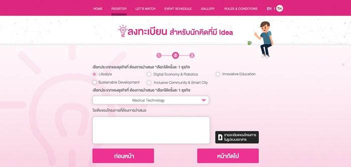 CU_landing_desktop_2_Idea_02