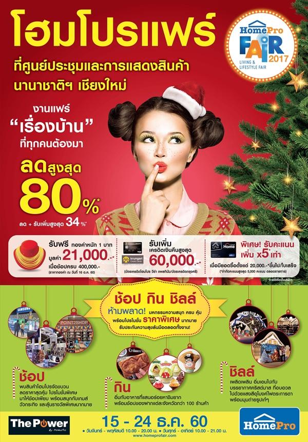 HP Chiangmai-mail (1)