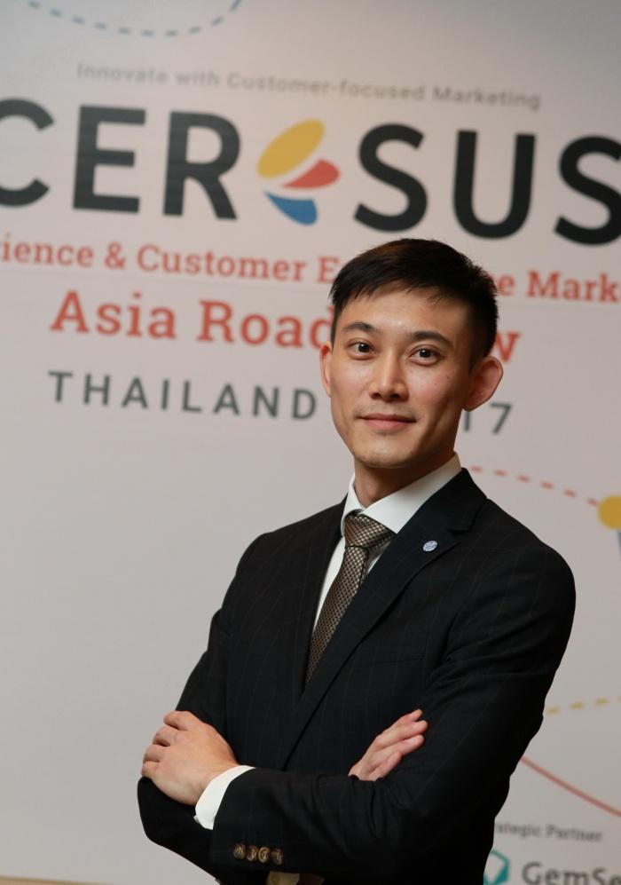 Joy Lin Ceresus