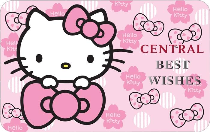 KT-Sakura-Gift-Card_1