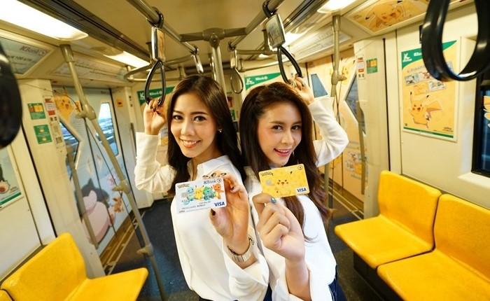 ชั้นเลือกนาย! กสิกรฯ สร้างกระแสฟีเวอร์ต่อเนื่อง จัดรถไฟฟ้าสายพิเศษ BTS ขบวน K-Pokémon Debit Card ครั้งแรกในไทย! ต่อยอดความสำเร็จ บัตรเดบิตโปเกมอน