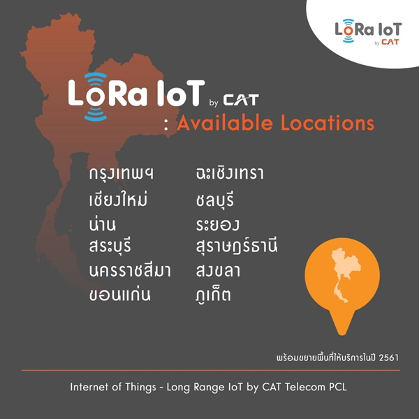 LoRa - Logo -2