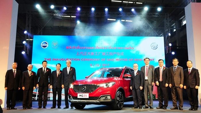 เอ็มจี เติบโตต่อเนื่อง ทุ่มงบลงทุนกว่าหมื่นล้าน เปิดโรงงานผลิตรถยนต์แห่งใหม่ในไทย