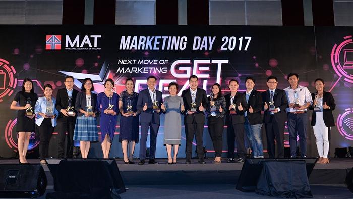 """พิธีประกาศผลรางวัล สุดยอดแคมเปญการตลาด MAT Award 2017 ครั้งที่ 9 """"MAT Award 2017: the REAL Marketing Excellences"""""""