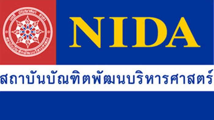 "NIDA ชวนอบรมฟรี "" FinTech..ทิศทางและการเติบโต : ธุรกิจยุคดิจิทัล ต้องปรับตัวอย่างไร ? """
