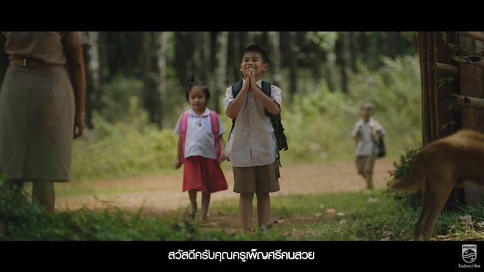 """ดูให้จบ! อุปสรรคที่มองไม่เห็นของอนาคตการศึกษาเด็กไทยในหนังสั้น """"Hello Future"""""""