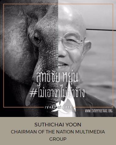Sutthichai Yoon