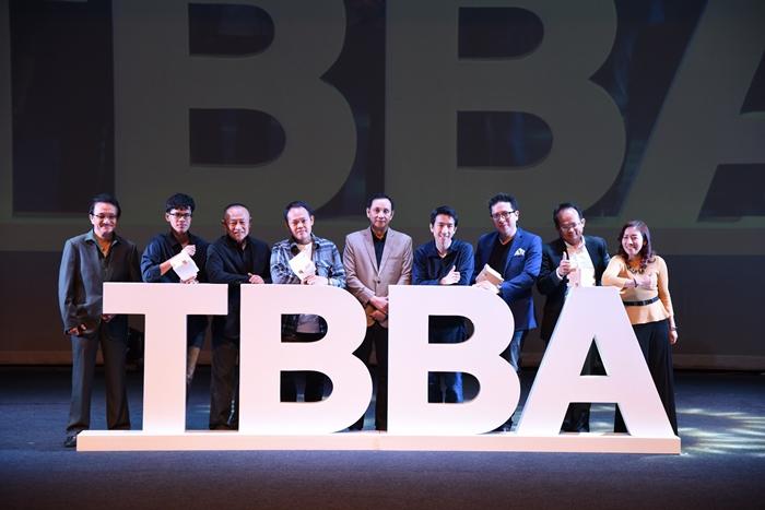TBBA2017_ผู้บริหาร, พัธมิตร และผู้ชนะเลิศ(2)