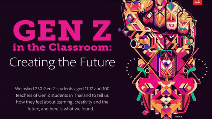 อะโดบีเผยผลการศึกษาชี้ นักเรียนรุ่น Gen Z และครูในไทยมองว่าความคิดสร้างสรรค์คือกุญแจสู่ความสำเร็จ