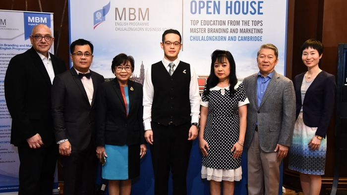 คณะบัญชีฯ จุฬาฯ เปิดตัวหลักสูตรปริญญาโท ด้านแบรนด์และการตลาด แห่งแรกของเอเชีย