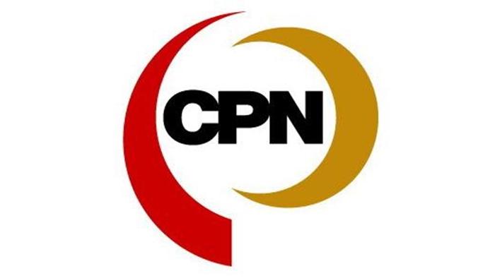 กองทรัสต์ CPNREIT พร้อมเข้าจดทะเบียนซื้อขายหน่วยทรัสต์ในตลาดหลักทรัพย์ฯ โชว์ศักยภาพทรัพย์สินที่รับโอนและเข้าลงทุนเพิ่มเติม