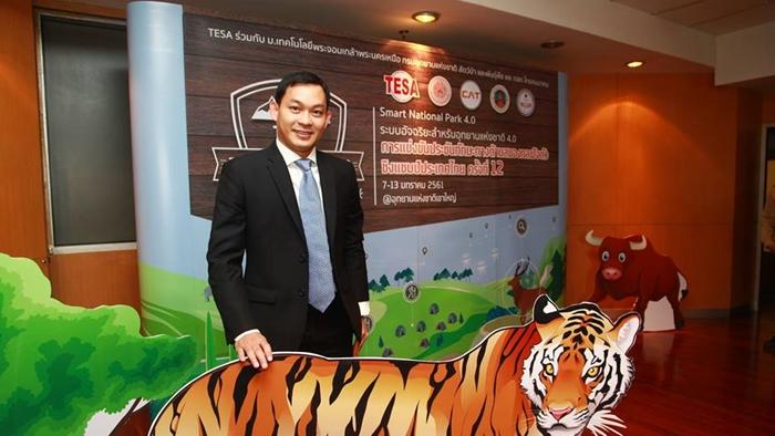 CAT นำไทยก้าวสู่ยุค 4.0 เต็มตัว เร่งขยายโครงข่าย LoRaWAN พร้อมหนุนเด็กไทยพัฒนาอุปกรณ์ IoT ช่วยอุทยานฯเขาใหญ่