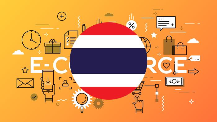 ย้อนรอยอีคอมเมิร์ซในประเทศไทย 2017