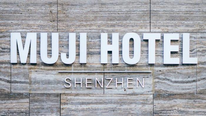 """พาทัวร์ """"โรงแรมมูจิ"""" สาขาแรกที่เสิ่นเจิ้น ก่อนเปิดจริงต้นปีหน้า"""