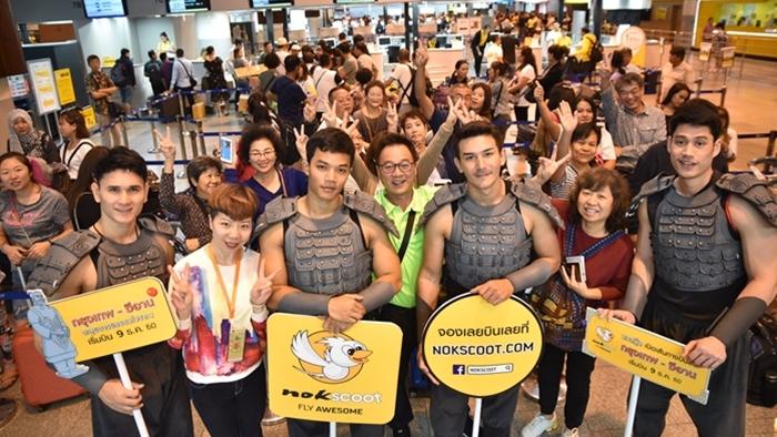 นกสกู๊ตเปิดเที่ยวบินปฐมฤกษ์ กรุงเทพฯ-ซีอาน ด้วยโปรโมชั่นคุ้ม เริ่มต้นเพียง 2,799 บาทต่อเที่ยว
