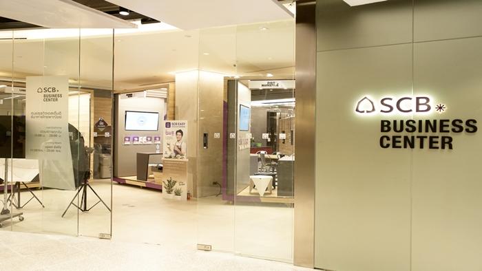 SCB SME สร้างมิติใหม่วงการแบงก์ไทย เปิด 'SCB BUSINESS CENTER' ให้คำปรึกษา SME ครบวงจรแห่งแรกของไทย