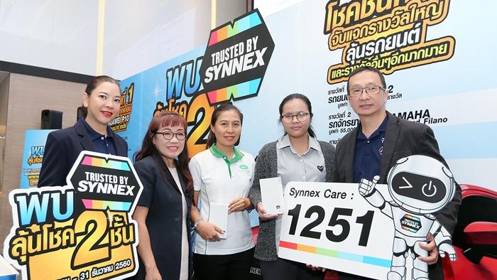 """ซินเน็คฯ คืนกำไรลูกค้า มอบโชค Huawei P10 กับแคมเปญ """"พบ Trusted By SYNNEX ลุ้นโชค 2 ชั้น"""""""