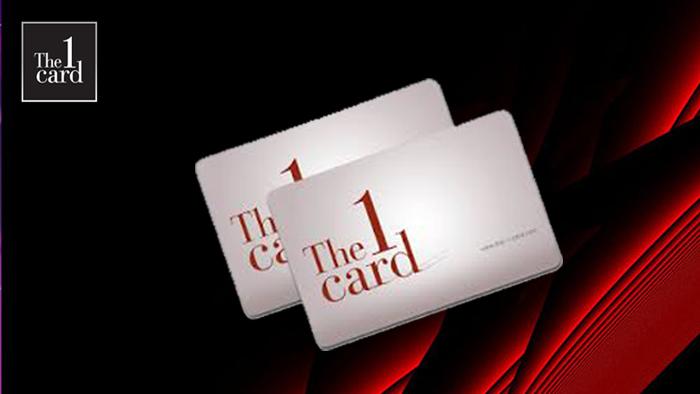 คนใช้  The 1 Card ควรได้อะไรบ้าง?  ถ้าชีวิตคุณหนีไม่พ้นเครือเซ็นทรัล…ต้องอ่าน  'ช้อปอย่างไรให้ได้เปรียบ'