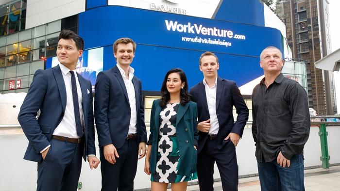 WorkVenture สตาร์ทอัพค้นหางานชื่อดังได้รับเงินทุนสนับสนุน ระดับซีรีส์ A มูลค่ากว่า 117 ล้านบาท