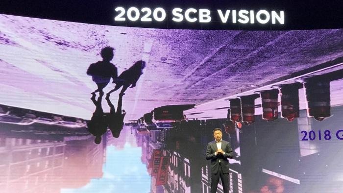 หัวเลี้ยวหัวต่อครั้งสำคัญ SCB ทุ่ม 4 หมื่นล้าน! ปรับองค์กร รับพายุ Digital Disruption