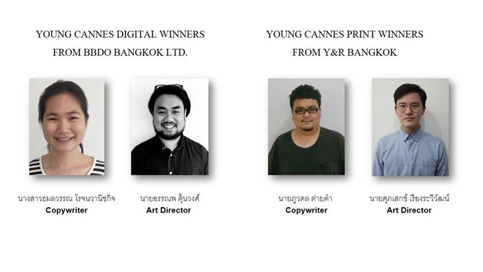 All winner_thai