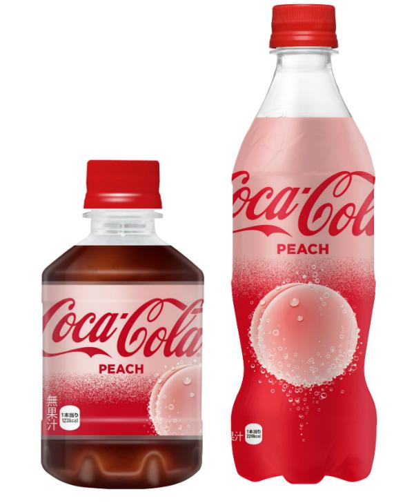 Coca-Cola-Peach-Flavor-Japan-2b