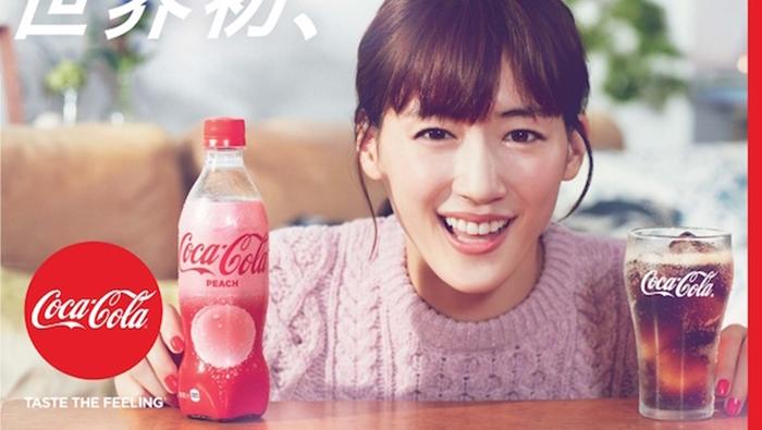 """เติมความหวานให้ชีวิต Coca-Cola เปิดตัวรสชาติใหม่ """"พีช"""""""