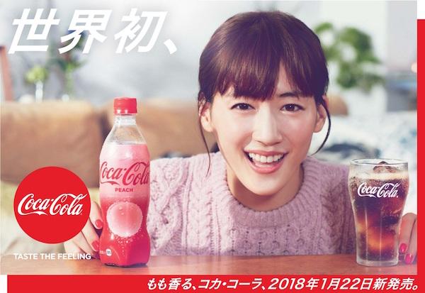 Coca-Cola-Peach-Flavor-Japan-5