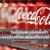 Coca Colaจับมือกับพันธมิตรตั้งเป้า 2030บรรจุภัณฑ์ทั้งหมดต้องรีไซเคิลได้