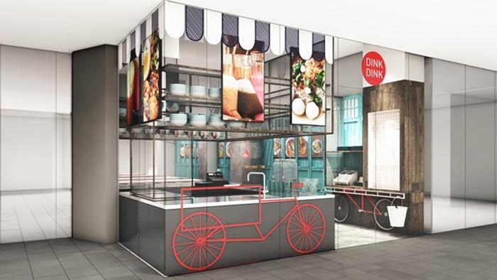 กลุ่มร้านอาหาร บ้านหญิง กรุ๊ป ผนึกกำลัง ไรมอน แลนด์ ตั้งเป้าเติบโตกว่า 1,000 ล้านบาทใน 5 ปี
