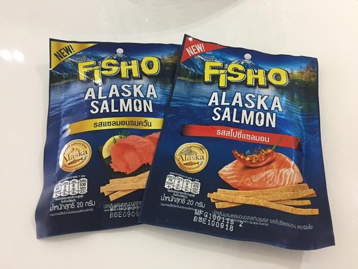 FishoAlaskaPix3
