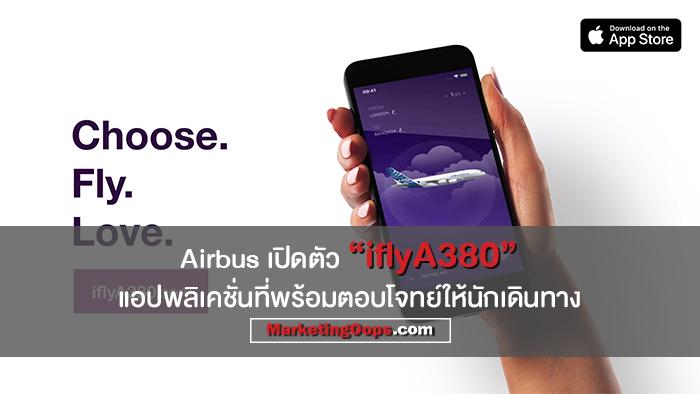 """ตอบโจทย์นักเดินทาง AIRBUS เปิดตัวแอป """"iflyA380"""" ยกระดับการเดินทางเหนือฟ้าไปอีกขั้น"""