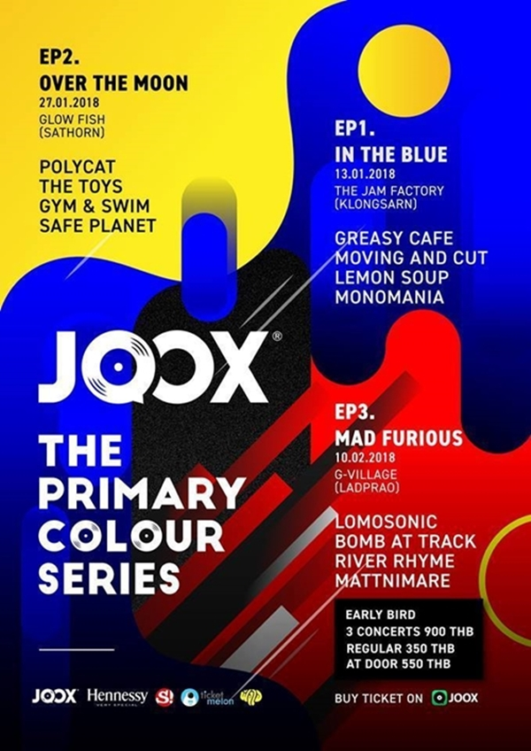 JOOX The Primary Colour Series_Banner