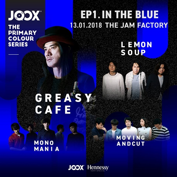 JOOX The Primary Colour Series_In The Blue