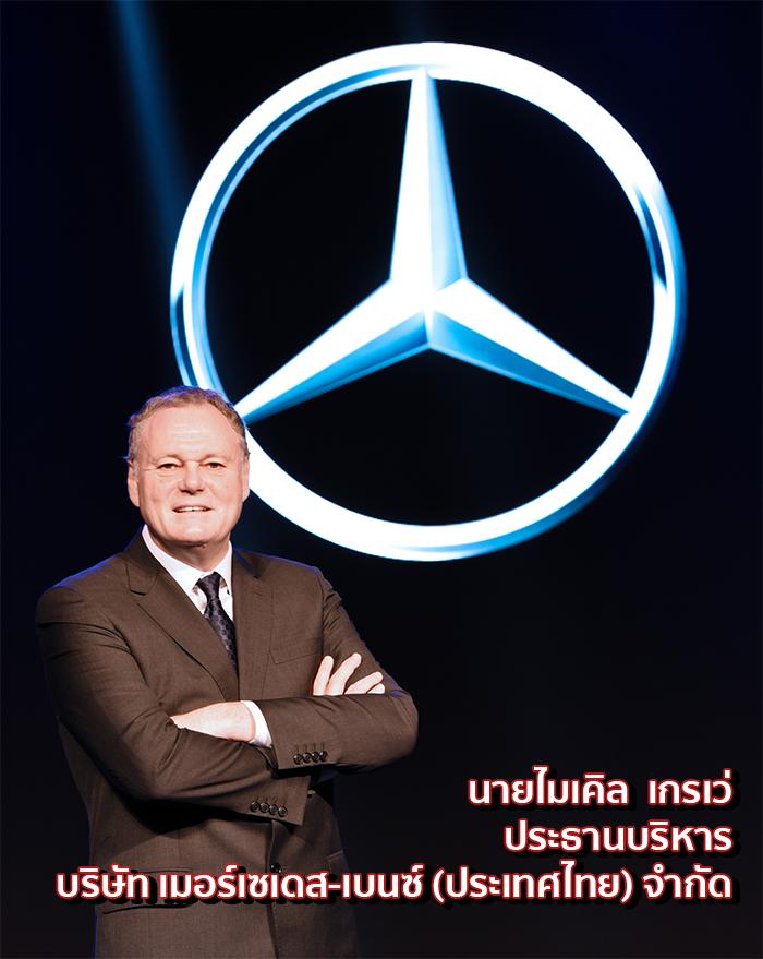 Mercedes-Benz-02