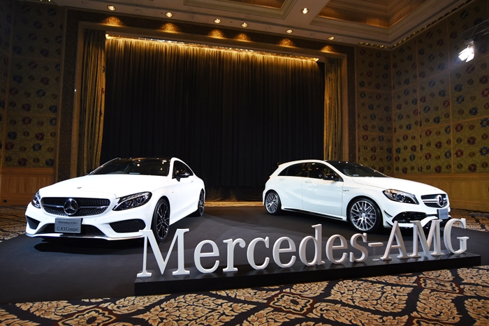 Mercedes-Benz C 43 Coupe and Mercedes-Benz A 45 AMG